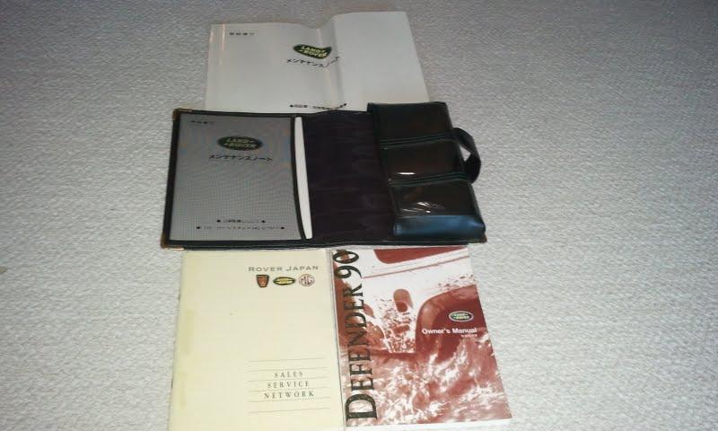 Click image for larger version  Name:Jpn books.jpg Views:46 Size:50.5 KB ID:47246