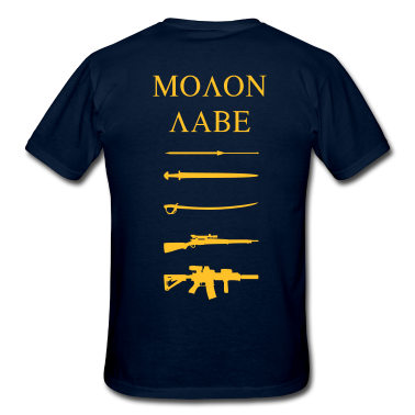 Click image for larger version  Name:Molon-Labe.png Views:105 Size:68.0 KB ID:69242