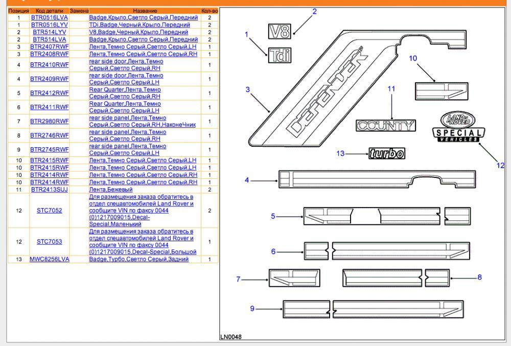 Click image for larger version  Name:Screen Shot 2013-01-22 at 2.08.55 PM.jpg Views:206 Size:125.4 KB ID:64951