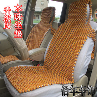 Click image for larger version  Name:Seatcover-wooden.jpg Views:51 Size:74.6 KB ID:90404