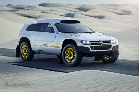 Click image for larger version  Name:volkswagen-race-toua-4_460x0w.jpg Views:71 Size:93.3 KB ID:45887